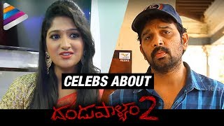 JD Chakravarthy Conveys Best Wishes to Dandupalyam 2 Movie Team | Pooja Gandhi |Sanjana |Prakash Raj