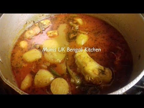 HOW TO MAKE MIRKA FISH CURRY | BENGALI MIRKA FISH CURRY