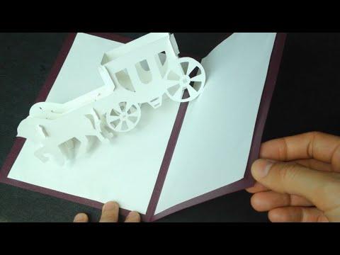 3D Wedding Carriage Card Pop-up Paper Tutorial