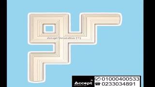 #x202b;خصم 15% على كرانيش الجبس الماليزي والنقل مجانا لاكثر من 100 متر داخل القاهرة#x202c;lrm;