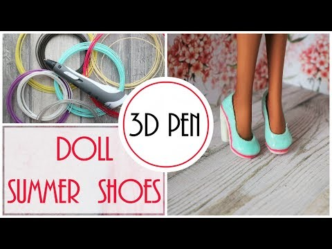 3d Pen Doll Shoes How To Easy / Monster High Barbie / Handmade DIY Craft Tutorial