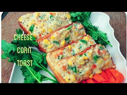Cheese Corn Toast On Tawa | Creamy Cheese Toast | Toast Recipe |  | Tasty Breakfast Recipe.