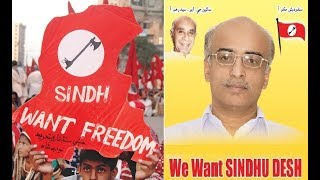 Sindh Freedom Movement Leader appeals to Narendra Modi in intervene and free Sindhdudesh