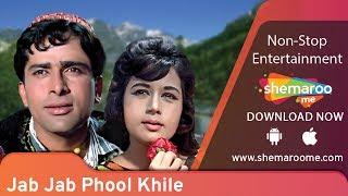 Jab Jab Phool Khile | Shashi Kapoor | Nanda | Superhit Bollywood |  Hindi Romantic Movie
