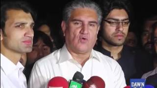 Shah Mehmood Qureshi media talk  after PM address