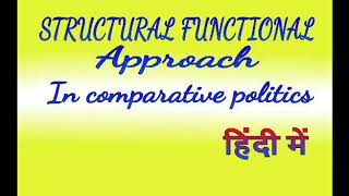 structural functional approach in comparative politics