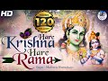 Maha Mantra Hare Krishna Hare Rama Very Beautiful Popular Kr