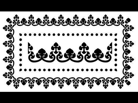 create border in illustrator