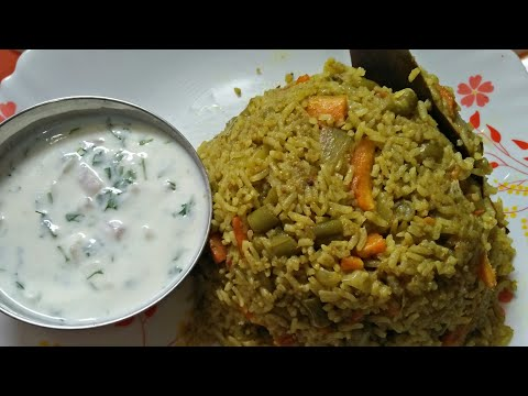 Vegetable Pulao/ Vegetable Pulao In Cooker / Mixed Vegetable Pulao in Kannada