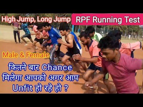 Railway RPF Physical Efficiency Test (PET) Criteria // Running Test, HIGH Jump, LONG JUMP Test RPF