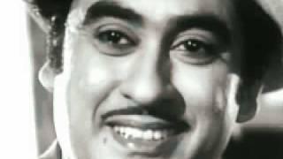 Aise Na Mujhe Tum Dekho By Kishore Kumar