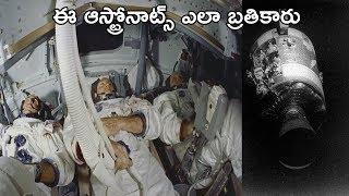 Apollo 13 Space Mission Documentary In Telugu