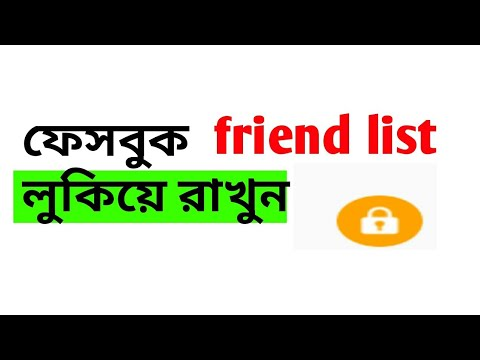 how to hide facebook friend list from mobile/bangla tutorial/mr.net.