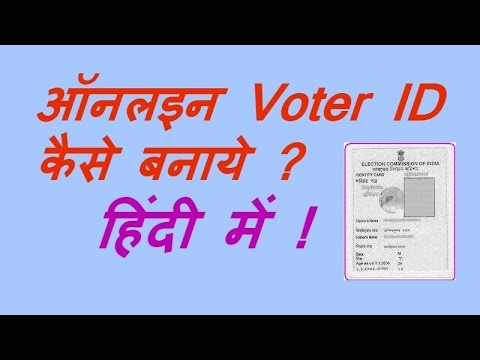 Voter Id Card Online Registration In Hindi / urdu/ New Registration   India