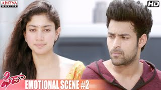 Fidaa Movie | Varun Tej, Sai PallaviEmotional Scene #2 || Shakti Kanth || Sekhar Kammula