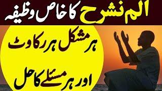 Urdu-Wazifa Videos - Videos Run Online