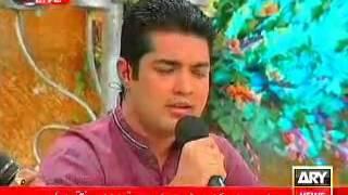 Iqrar ul Hassan Singing (Kalam-e-Bahu)
