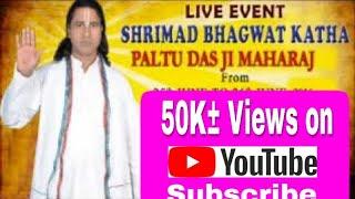 bhajan songs paltu das maithili - The Most Popular High Quality