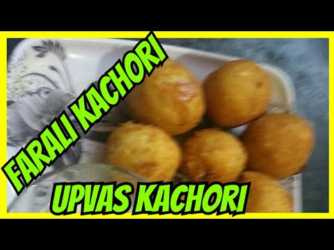 Farali kachori | upvas ki kachori | how to made batata kachori|