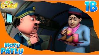 Motu Patlu 2019 , Cartoon In Hindi , Pilot Training ,3D Animated Cartoon For Kids