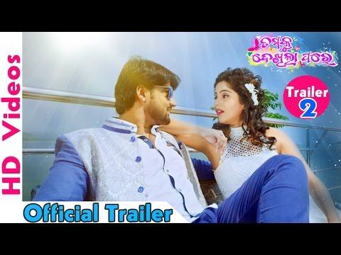 Xxx Mp4 Tamaku Dekhila Pare Odia Movie OfficialTrailer 2 Sambeet Jhilik Siddhant Nainaa HD 3gp Sex