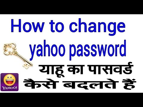 how to change yahoo password hindi urdu video tips and trick official shahrukh