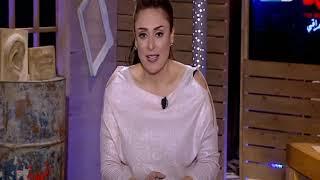 المهمة - جواهرجي مشهور جدا يلجأ لمنى عراقي بسبب عصابة تهدد زوجته !!!
