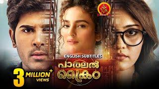 Parallel Crime Latest Malayalam Full Movie | Allu Sirish | Surabhi | Seerat Kapoor | Okka Kshanam