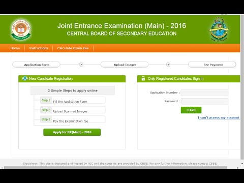 How to fill JEE MAIN 2016 online application form starts from december 1st