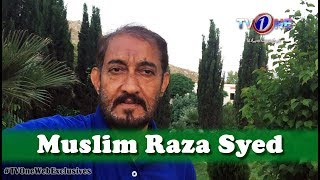 TV One Web Exclusives |  Tips to Keep Your House Cool | Horticulture | Muslim Raza Syed