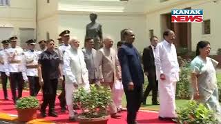 President Ram Nath Kovind Arrives At Parliament To Address Joint Session Meeting