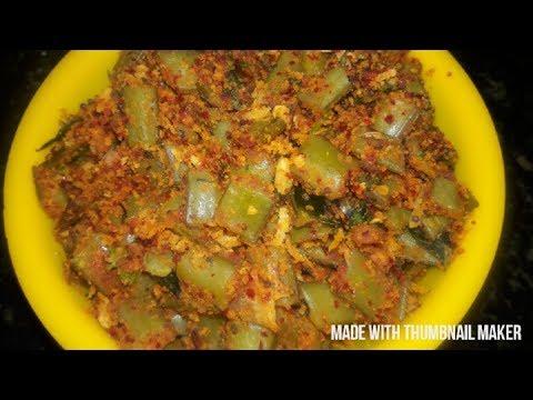 Xxx Mp4 Gorikayi Palya Recipe ಗೋರಿಕಾಯಿ ಪಲ್ಯ ಮಾಡುವ ವಿಧಾನ 3gp Sex