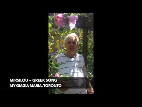 Mirsilou - GREEK GIAGIA SINGS ( Alzheimers)
