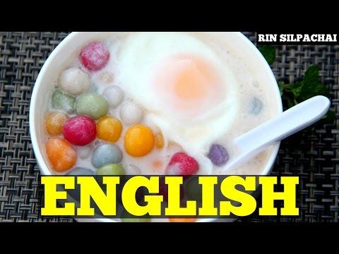How to make Rainbow Thai Glutinous Rice Balls (Bua Loi) | บัวลอยไข่หวานเจ็ดสี (English audio)