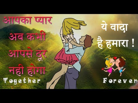 100% working easy psychological tips to protect your relationship in hindi unbreakable love .. Prem