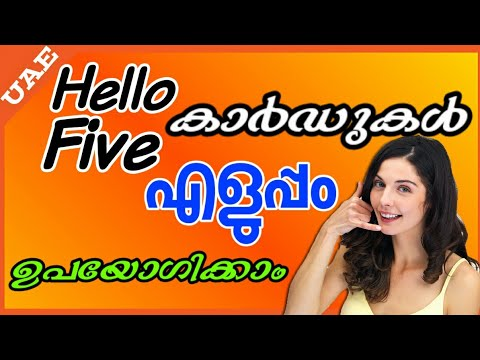 How to use Hello Card and Five Card Very easily.