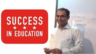 Essential Principles for Education Success -By Qasim Ali Shah   In Urdu