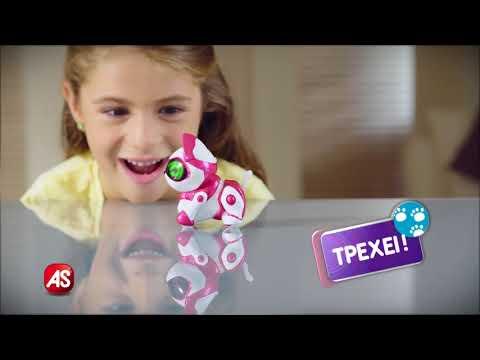 Ρομπότ Teksta Micro-Pet στα www.toys-shop.gr