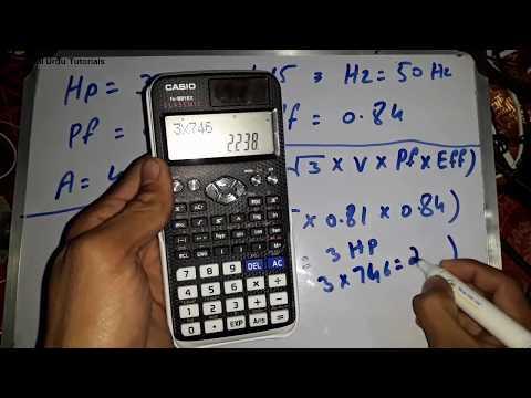 3 Phase Motor Amps Calculation || Current Formula (Urdu/Hindi)