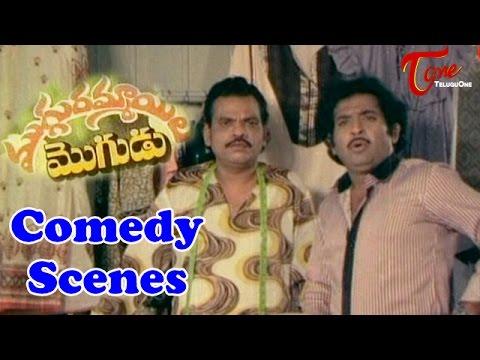 sutti veerabhadra rao movies