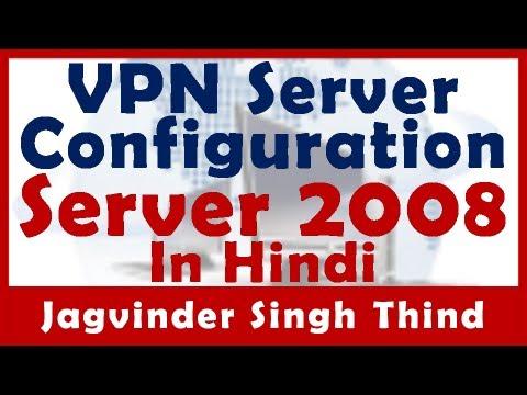 VPN Server Setup Server 2008 - VPN Configuration - Video 2