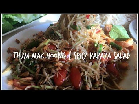 How to make THUM MAK HOONG | Papaya Salad | House of X Tia | Lao Food