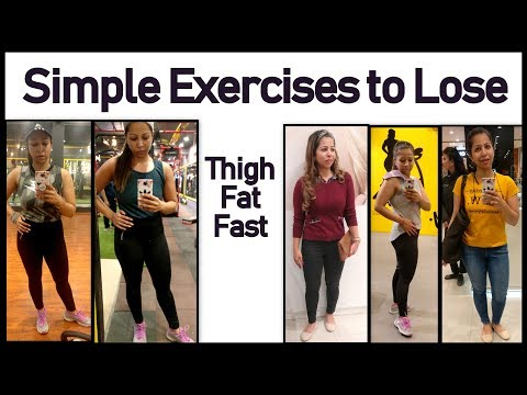 5 Simple Exercises to Lose Thigh Fat Fast | How to Lose Thigh Fat in 1 Week | Fat to Fab Suman