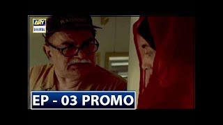 Aakhri Station Episode 3 ( Promo ) - ARY Digital Drama