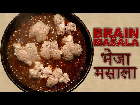 Bheja Masala | Ramzaan Special Recipe | Iftaar Recipe | Bheja Masala Recipe | Cook Book