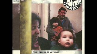 החברים של נטשה-על קו הזינוק