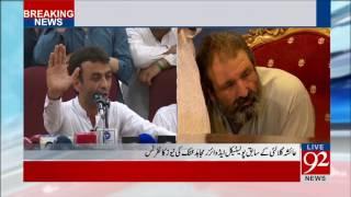 Mujahid Khattak Press Conference - 03 August 2017 - 92NewsHDPlus