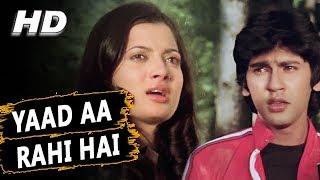 Yaad Aa Rahi Hai | Amit Kumar, Lata Mangeshkar | Love Story 1981 Songs | Kumar Gaurav