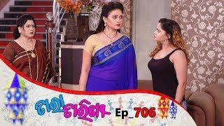 Tara Tarini | Full Ep 706 | 10th Feb 2020 | Odia Serial – TarangTV