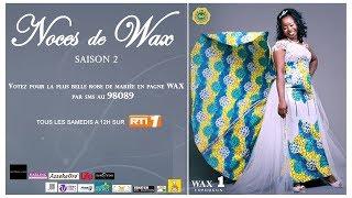 Download NOCES DE WAX (Saison2) - Episode 1 Couple DIOMANDE (Yopougon) Video